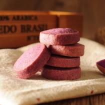 【香貝里手工餅乾】紫心地瓜小圓餅