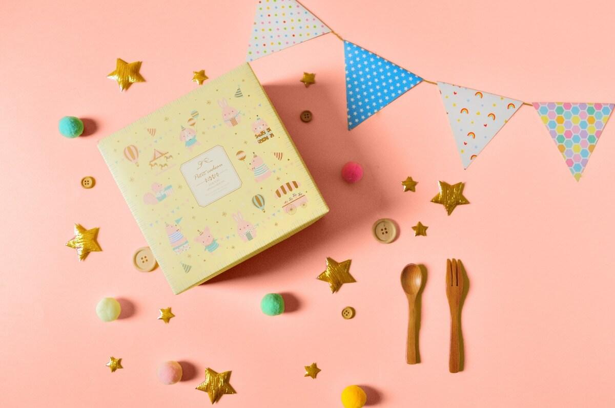 寶貝派對彌月禮盒