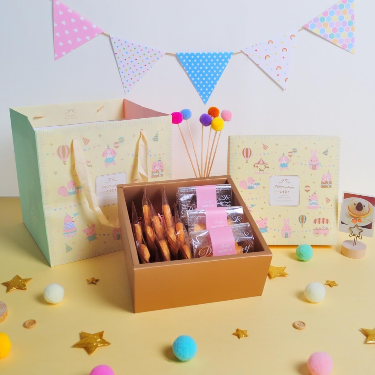 【預購12/18後出貨】寶貝派對禮盒 / 彌月禮盒 / 餐盒 / 伴手禮 / 附提袋 / 蝴蝶酥 / 手工餅乾