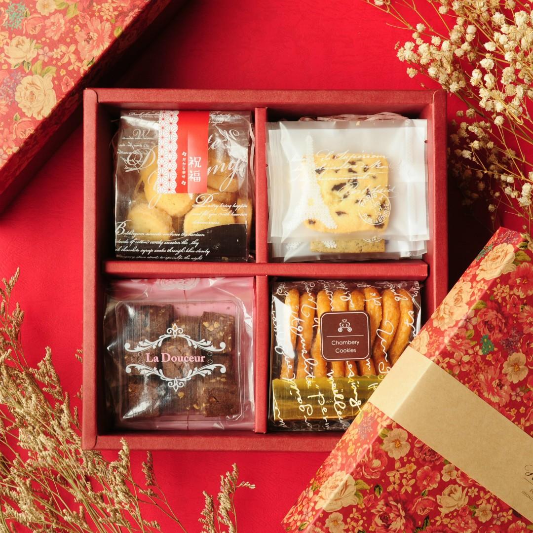 【香貝里】富貴花囍禮盒 / 蝴蝶酥 / 手工餅乾 / 手工喜餅 / 伴手禮 / 附提袋