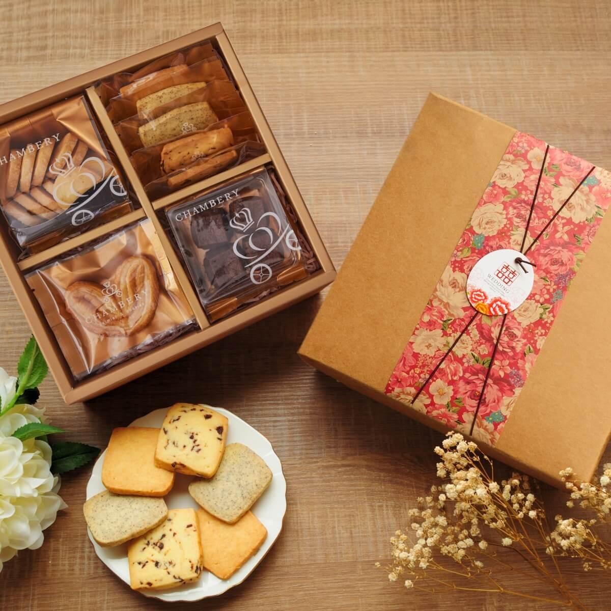 【香貝里】秋月蝴蝶禮盒 / 蝴蝶酥 / 手工餅乾 / 手工喜餅 / 伴手禮 / 附提袋 / 端午禮盒