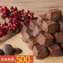 【滿500免運】巧克力鹽之花
