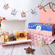 【香貝里】夢想木馬彌月禮盒 / 綜合手工餅乾禮盒 / 餐盒 / 伴手禮 / 附提袋