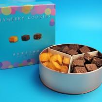 【香貝里】綜合方塊餅乾鐵盒/附提袋/伴手禮/禮盒/團購