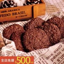 【滿500免運】可可燕麥脆餅