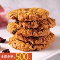 【滿500免運】鄉村莓果燕麥